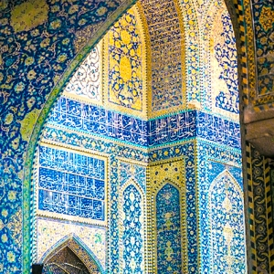9 Day Luxury Trip To Persia